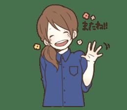 honobono log sticker sticker #1438577