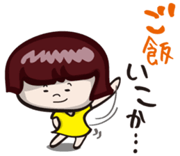 "girls ""Marron-chan"" (Kansai dialect) sticker #1438747"