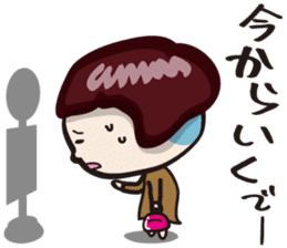"girls ""Marron-chan"" (Kansai dialect) sticker #1438748"