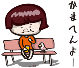 "girls ""Marron-chan"" (Kansai dialect) sticker #1438762"