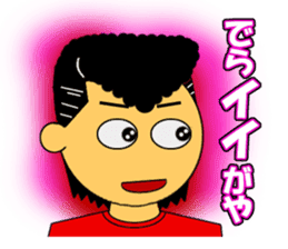 The Sticker of NAGOYA provincial accent sticker #1441276
