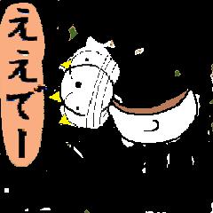 Birds of the Kansai region of Japan