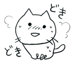 Anime character cat sticker #1443036