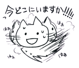 Anime character cat sticker #1443037