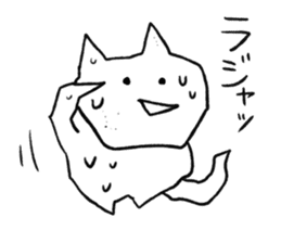 Anime character cat sticker #1443038