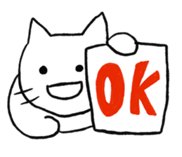 Anime character cat sticker #1443047