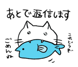 Anime character cat sticker #1443065