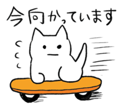 Anime character cat sticker #1443067