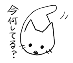 Anime character cat sticker #1443069