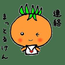 Fukuoka LOVE tomatochan sticker #1443319