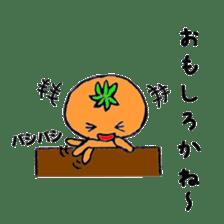 Fukuoka LOVE tomatochan sticker #1443323