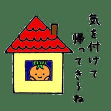 Fukuoka LOVE tomatochan sticker #1443348
