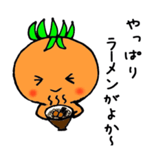 Fukuoka LOVE tomatochan sticker #1443352