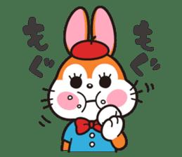 KUPPY RAMUNE sticker #1443645