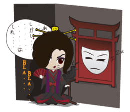 Shirayuki Hime sticker #1444240