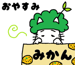 Mofu-san of gluttonous and lonely sticker #1445961