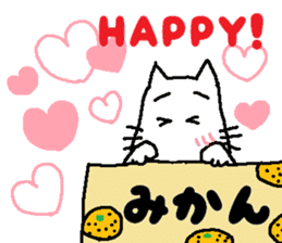 Mofu-san of gluttonous and lonely sticker #1445966