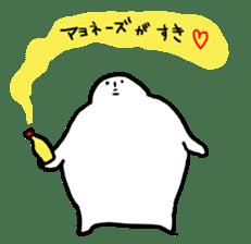 Takehu sticker #1446238