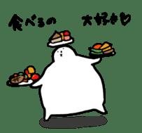Takehu sticker #1446239