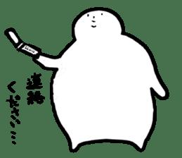 Takehu sticker #1446245