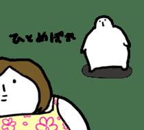 Takehu sticker #1446254