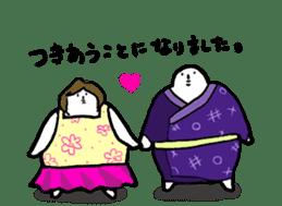 Takehu sticker #1446255