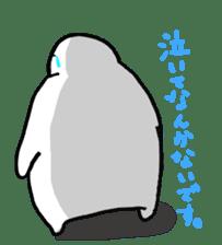 Takehu sticker #1446258
