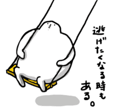Takehu sticker #1446262