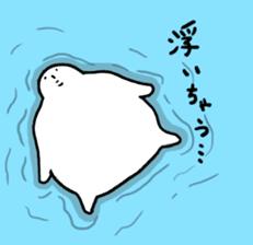 Takehu sticker #1446265