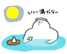 Takehu sticker #1446266
