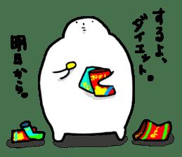Takehu sticker #1446267