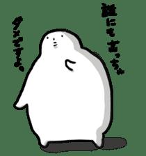 Takehu sticker #1446268