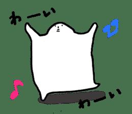 Takehu sticker #1446272