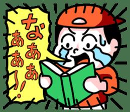 Naaaaaaaaaa~~~~!!! sticker #1446474