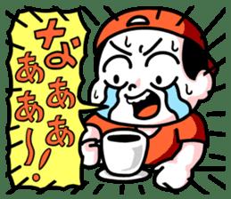 Naaaaaaaaaa~~~~!!! sticker #1446475