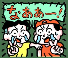Naaaaaaaaaa~~~~!!! sticker #1446477