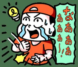 Naaaaaaaaaa~~~~!!! sticker #1446478