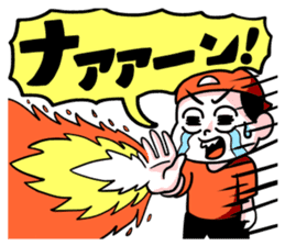 Naaaaaaaaaa~~~~!!! sticker #1446485