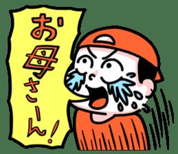 Naaaaaaaaaa~~~~!!! sticker #1446486