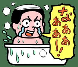 Naaaaaaaaaa~~~~!!! sticker #1446487