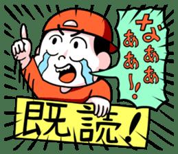 Naaaaaaaaaa~~~~!!! sticker #1446488
