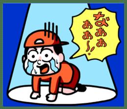 Naaaaaaaaaa~~~~!!! sticker #1446489