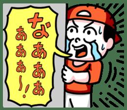 Naaaaaaaaaa~~~~!!! sticker #1446490
