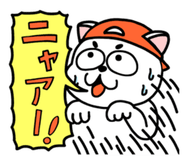 Naaaaaaaaaa~~~~!!! sticker #1446491