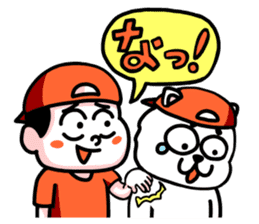 Naaaaaaaaaa~~~~!!! sticker #1446492