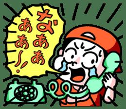 Naaaaaaaaaa~~~~!!! sticker #1446494
