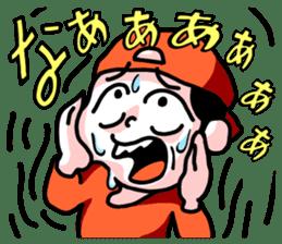 Naaaaaaaaaa~~~~!!! sticker #1446496