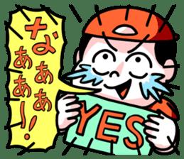 Naaaaaaaaaa~~~~!!! sticker #1446502