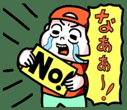 Naaaaaaaaaa~~~~!!! sticker #1446503