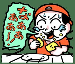 Naaaaaaaaaa~~~~!!! sticker #1446506
